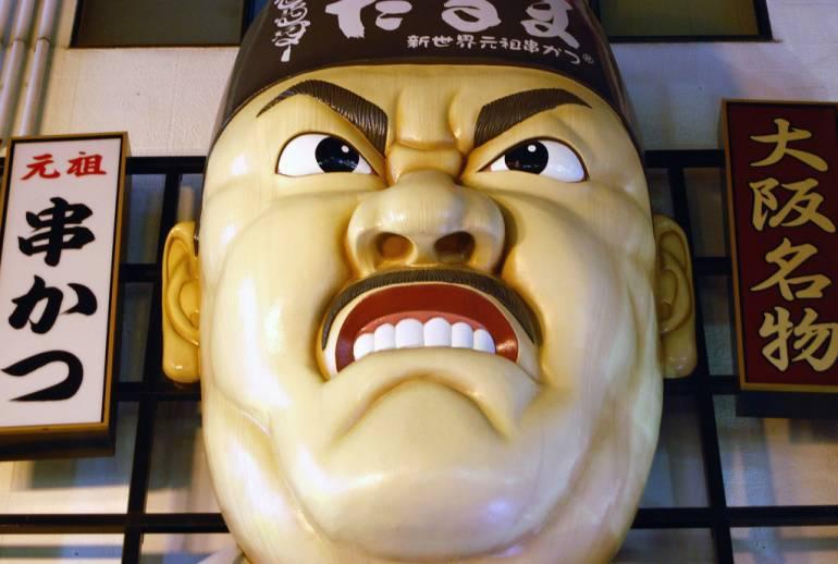 Dotonbori Daruma Kushikatsu