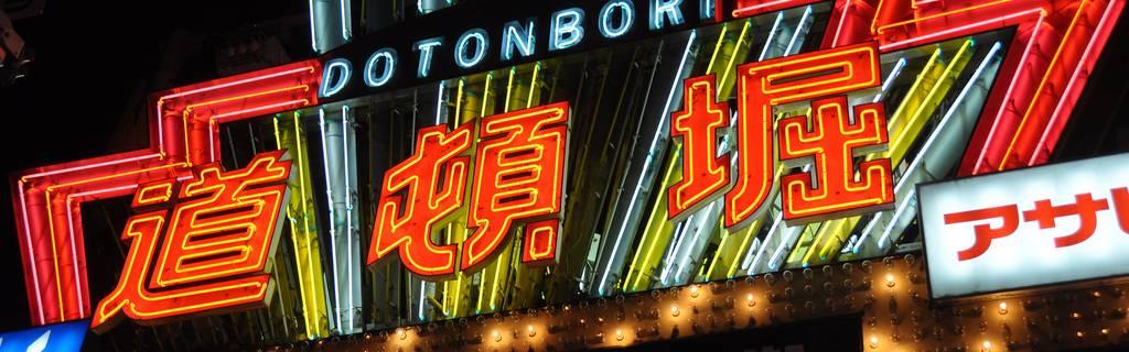 Dotonbori: Exploring Osaka's Neon Streets