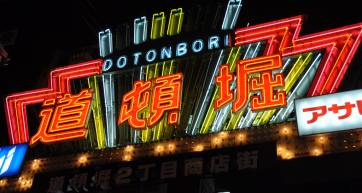 Dotonbori sign