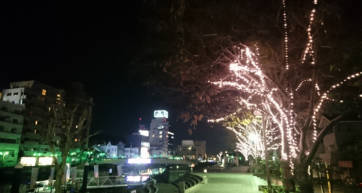 Iwaki Illuminations