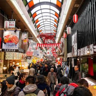Kurumon Ichiba Market