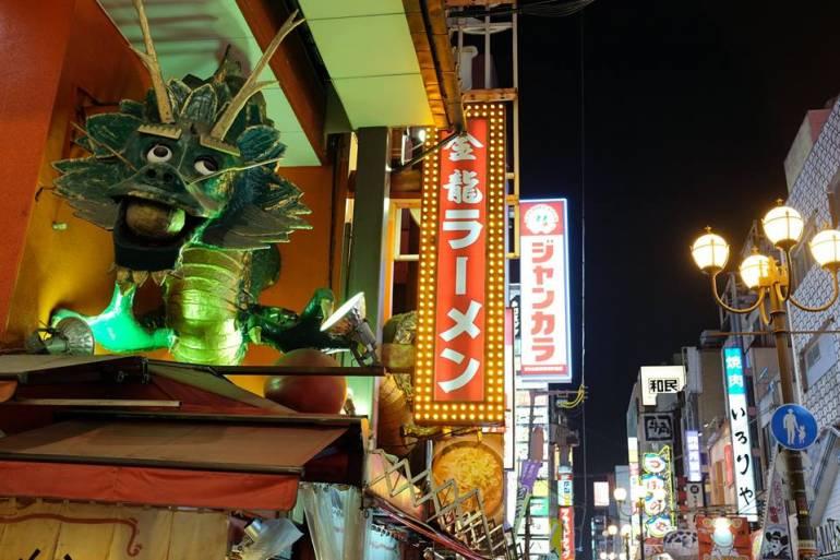 Osaka Dragons