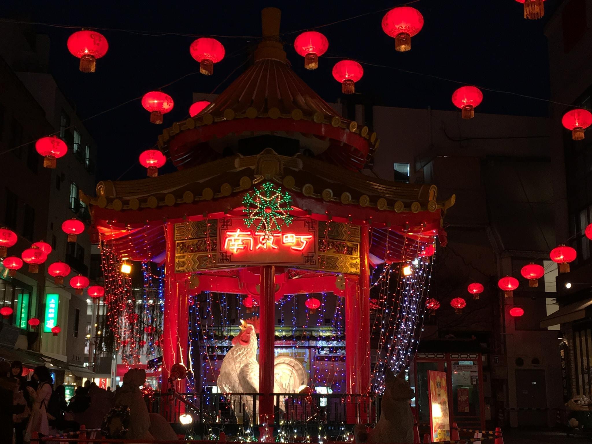 Nankinmachi Lantern Fair