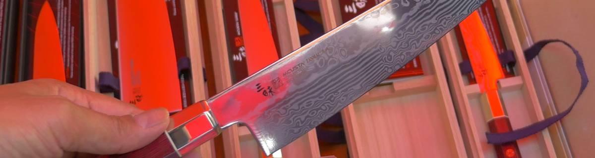 "Seki: City of Knives, Swords and the Hamono ""Cutlery"" Festival"