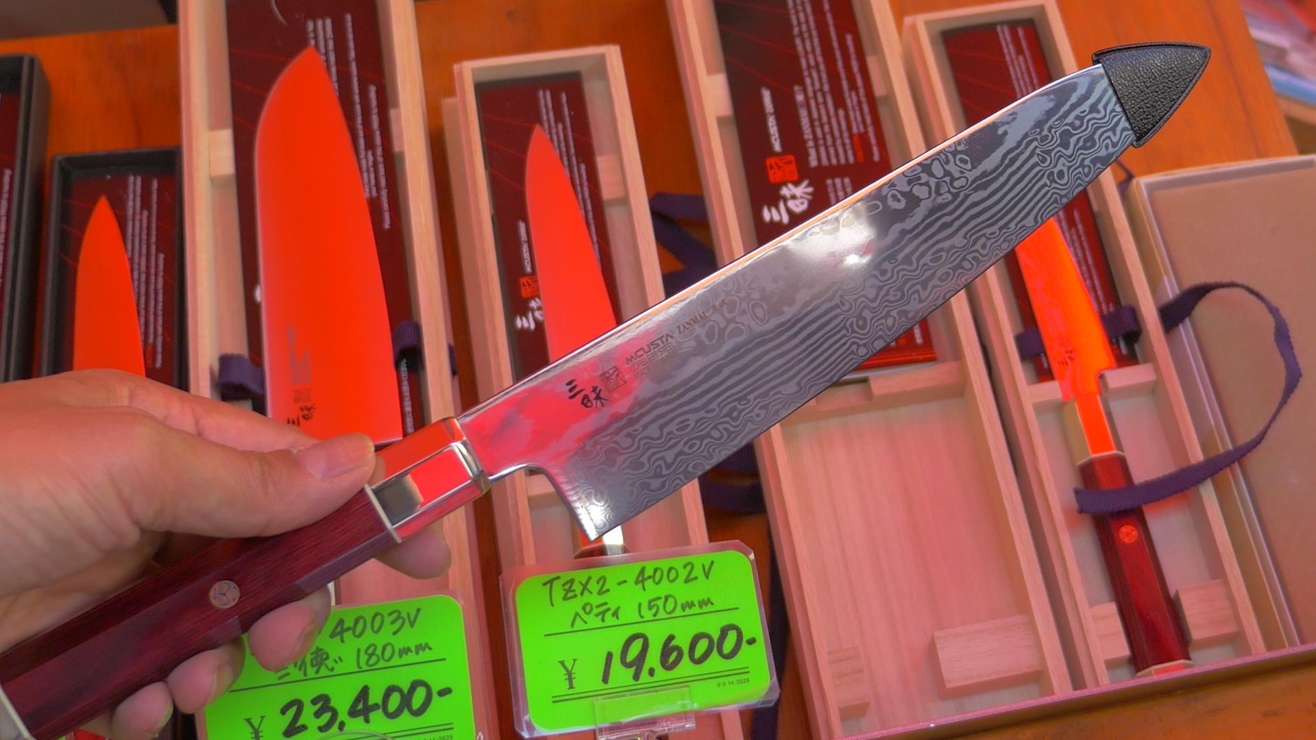 seki knives and the hamono