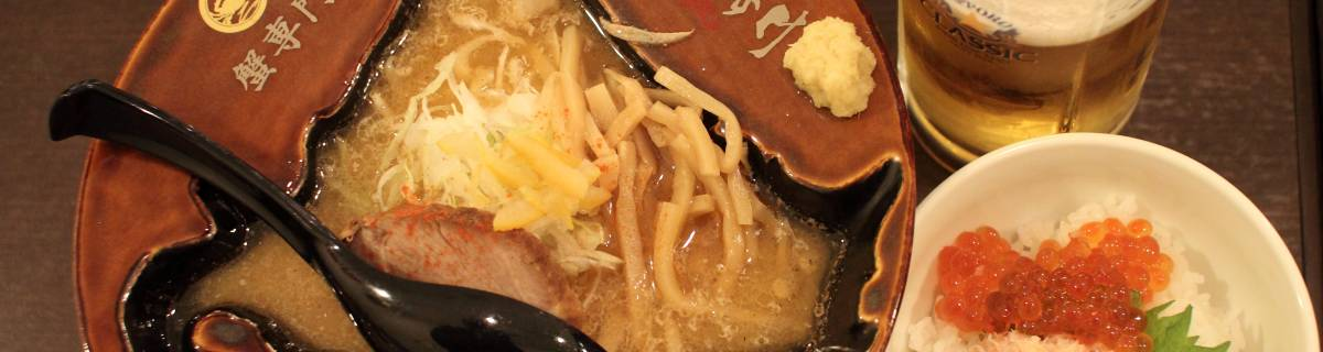 The Foodie Guide to Sapporo