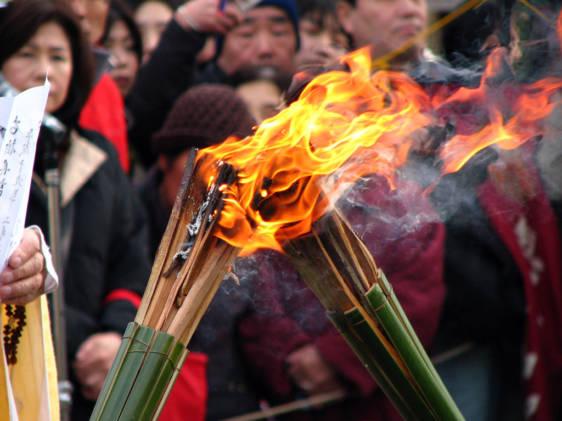 Fire Festival Prep (used for Dojima Setsubun Event)