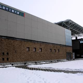 Hirosaki Municipal Tourist Center