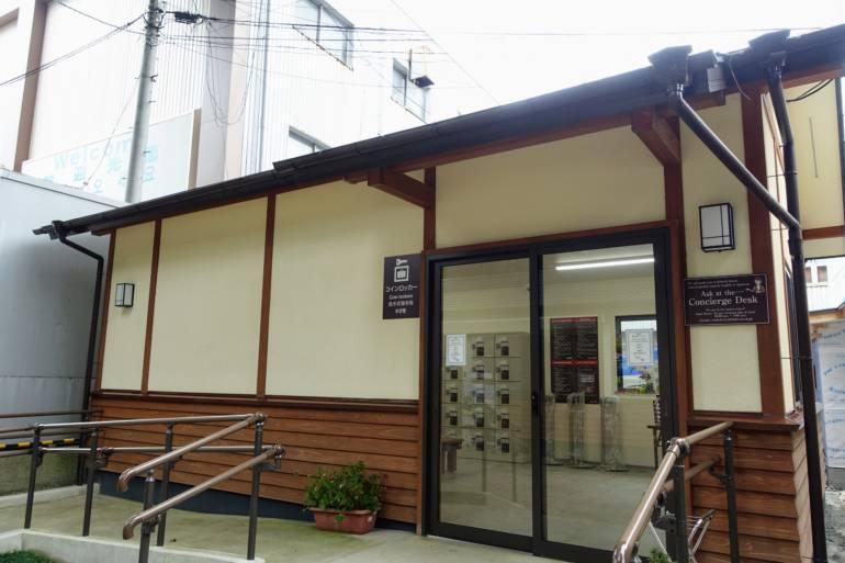 Coin lockers at Suizenji Garden, Kumamoto
