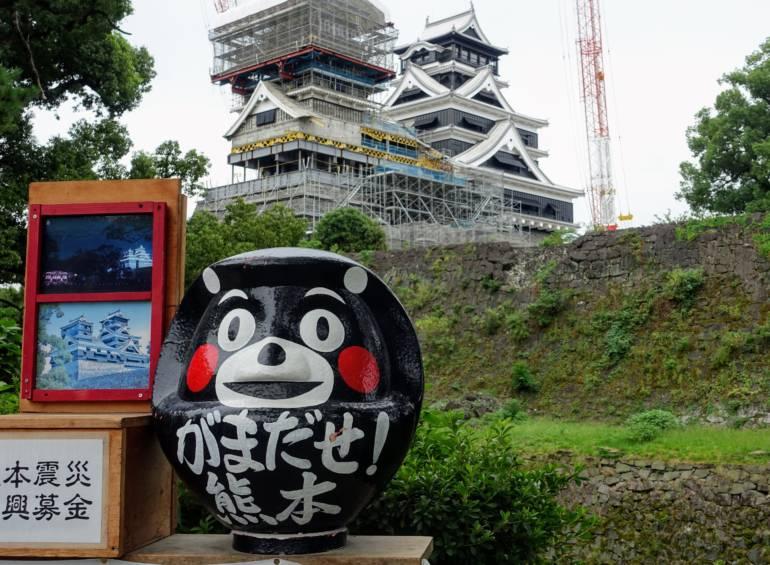Kumamoto Castle donation box