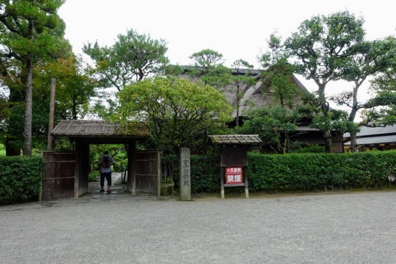 Suizenji Garden Kokindenju no ma - Kumamoto