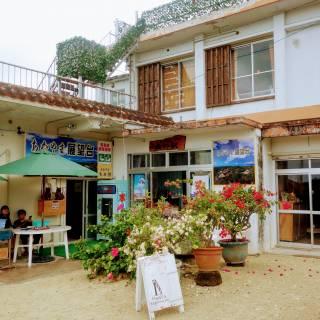Hayanogomi Cafe
