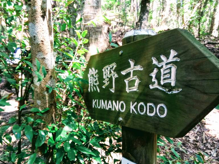 sign for kumano kodo