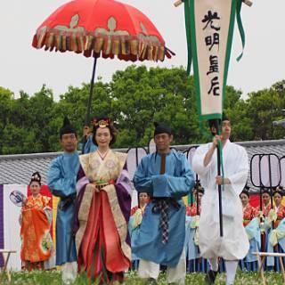 Heijokyo Tempyo Sai Festival