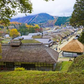 Ouchijuku Historical Village