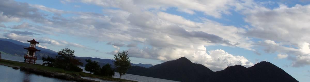 Hiking Through the Twilight Zone at Lake Toya