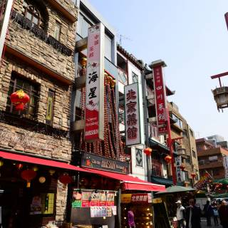 The Three (Mouth-Watering) Chinatowns of Japan