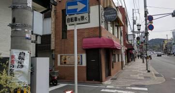 Left turn street
