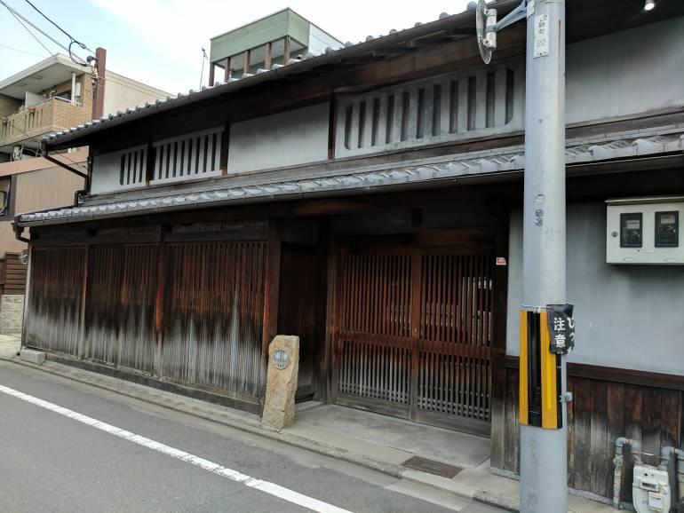 Machiya house