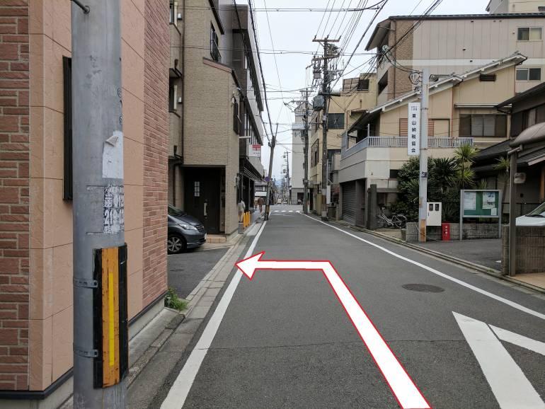 Left turn before Gojo Street