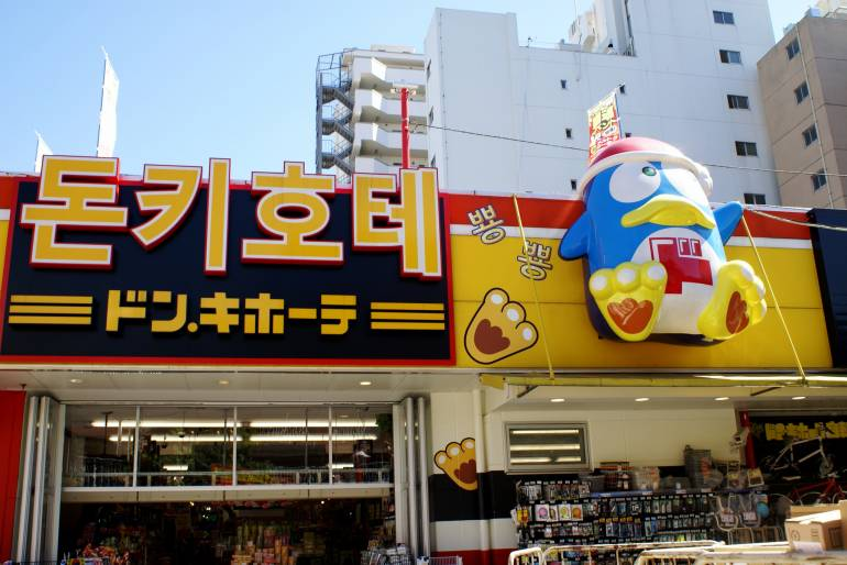 japan koreatown