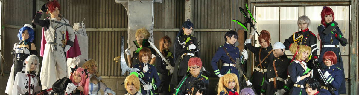 Cosplayers Assemble at Nagoya's World Cosplay Summit