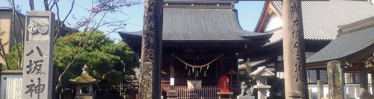 Yasan Shrine
