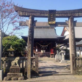 Yasan Shrine