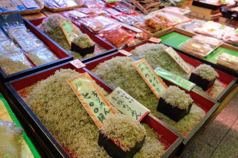 Nishiki Fish