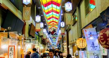 Nishiki Market Street