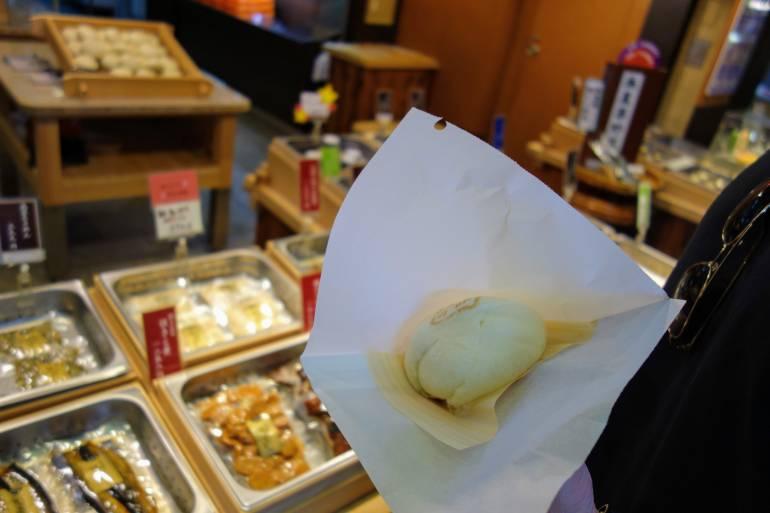 Nishiki Steamed Bun