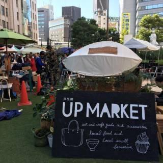 Ashiharabashi Up Market