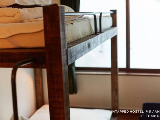 Untapped Hostel Sapporo