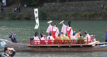 Arashiyama Maple Festival