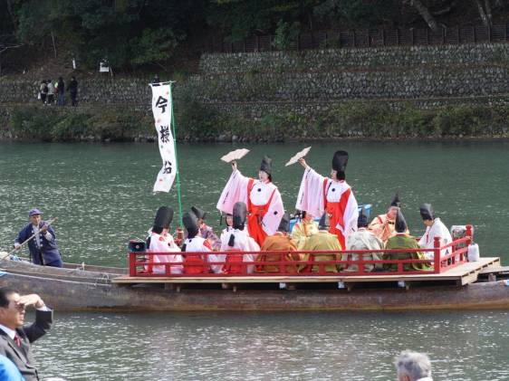 Arashiyama Maple Festival