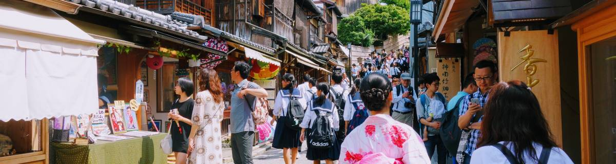 Kyoto Accommodation Guide: Hotels, Hostels and Traditional Inns