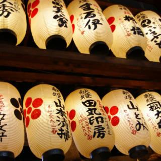 Goryo Jinja Shrine Autumn Festival