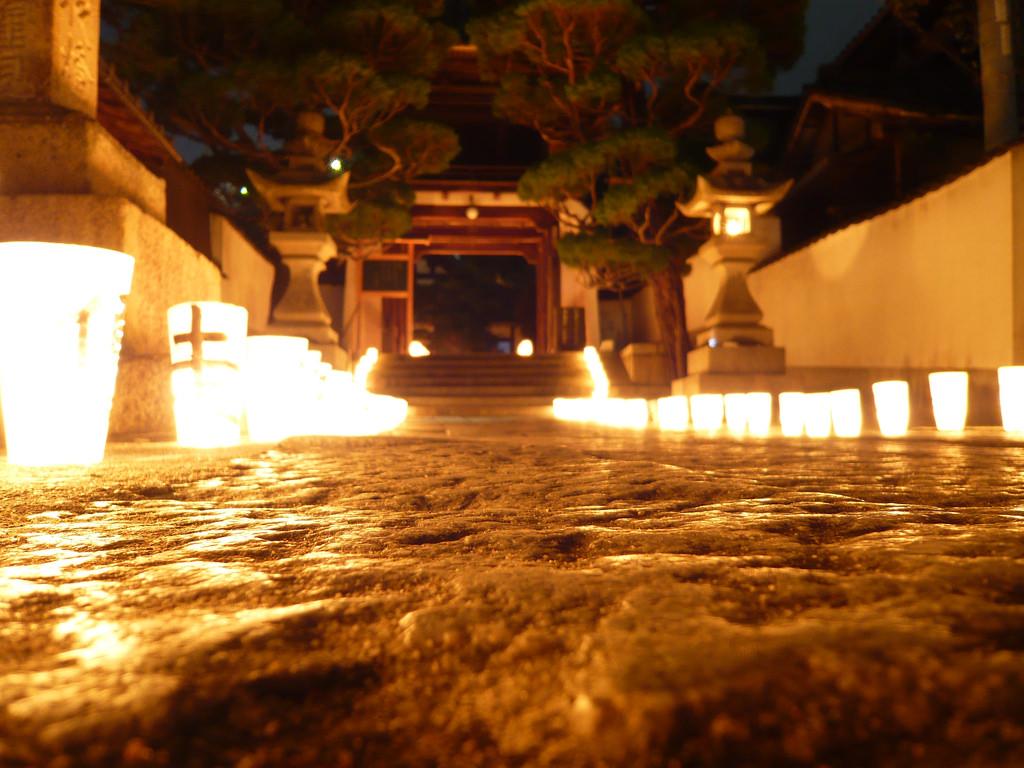 Onomichi Lantern Festival