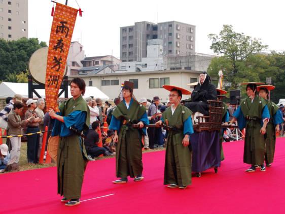 Shitennoji Wasso Festival