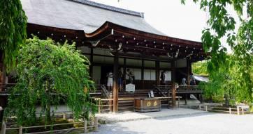 kyoto weekend