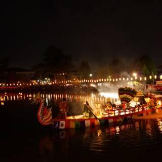 Uneme Festival