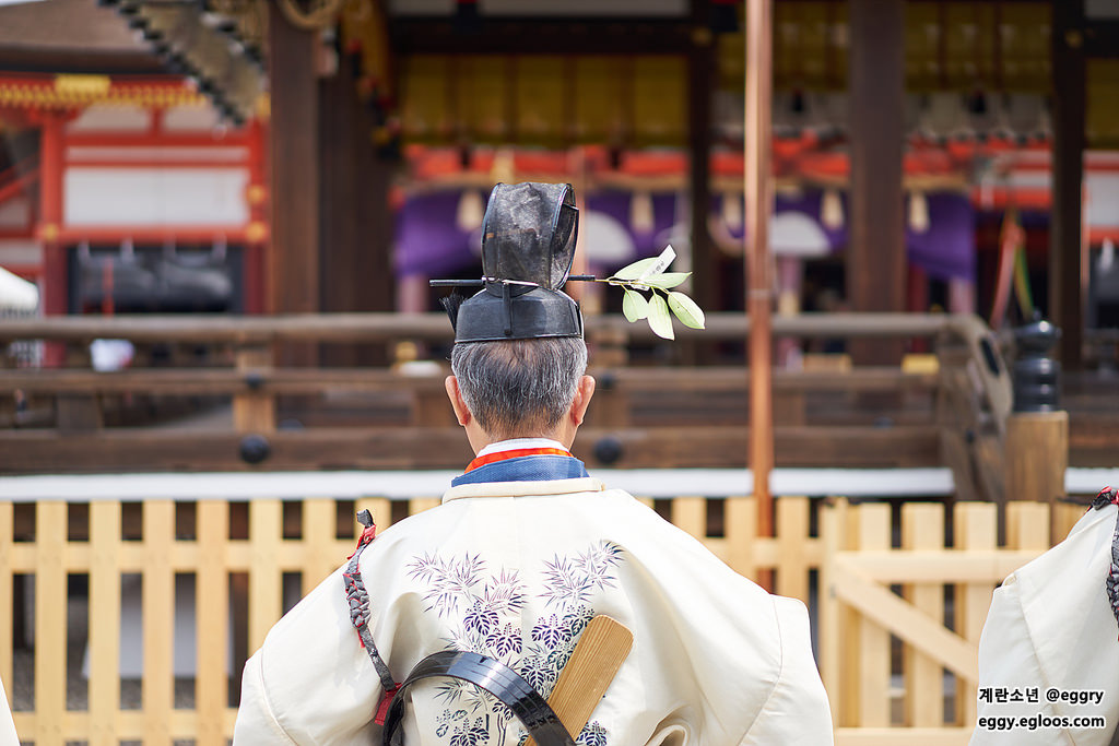 Okera Mairi: Old Year's Eve at Yasaka-jinja Shrine