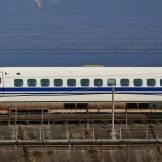 osaka to tokyo bullet train