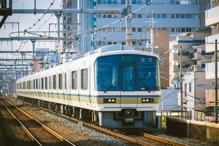 local train osaka to tokyo
