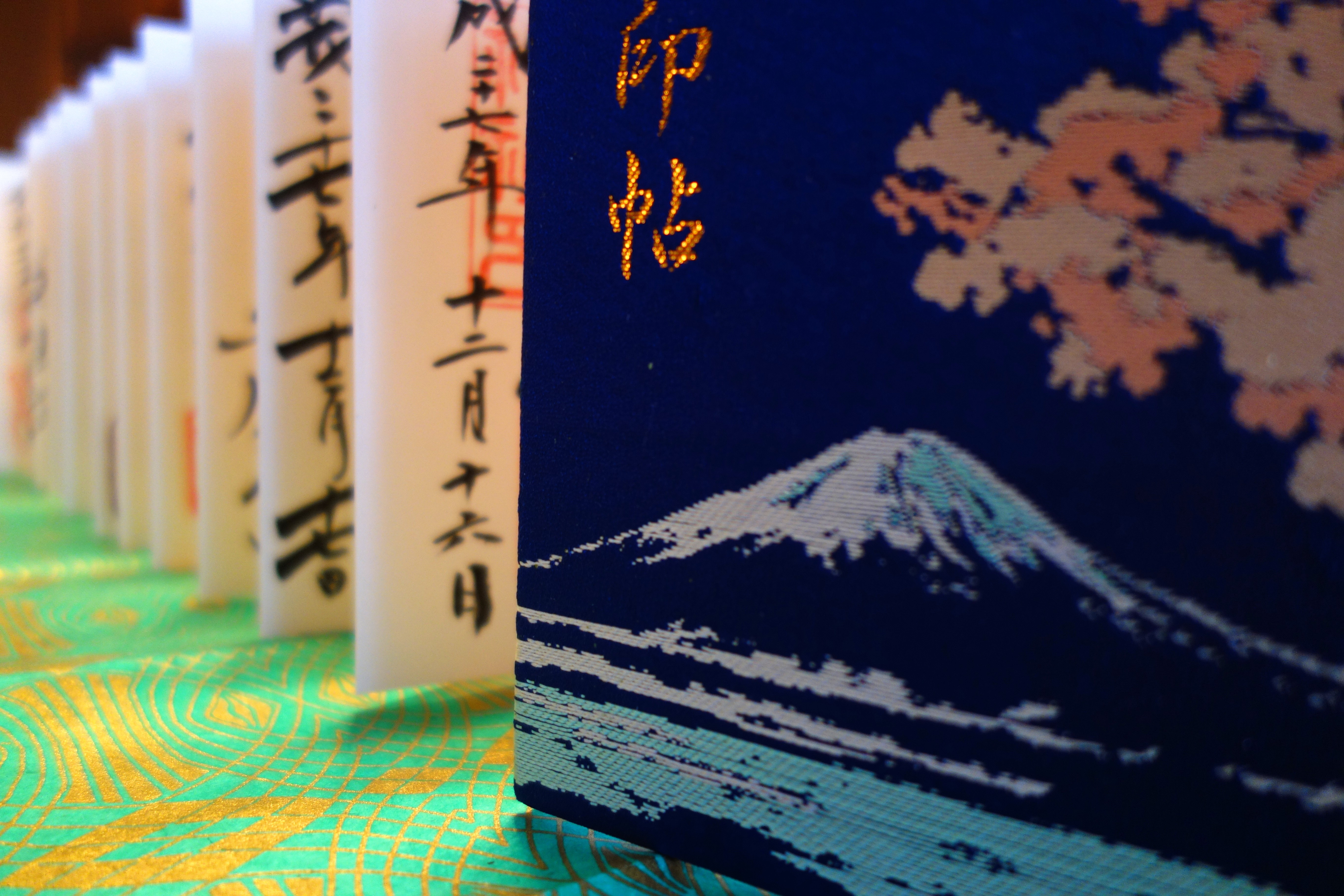 Japanese Goshuin Stamp Collection Book Pictorial Record Temple Shrine Art Japan