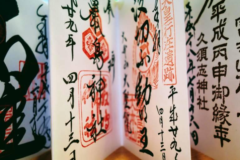 japan stamp book
