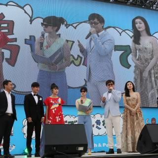 Okinawa International Film Festival