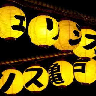 Okinawa Zento Eisa Festival