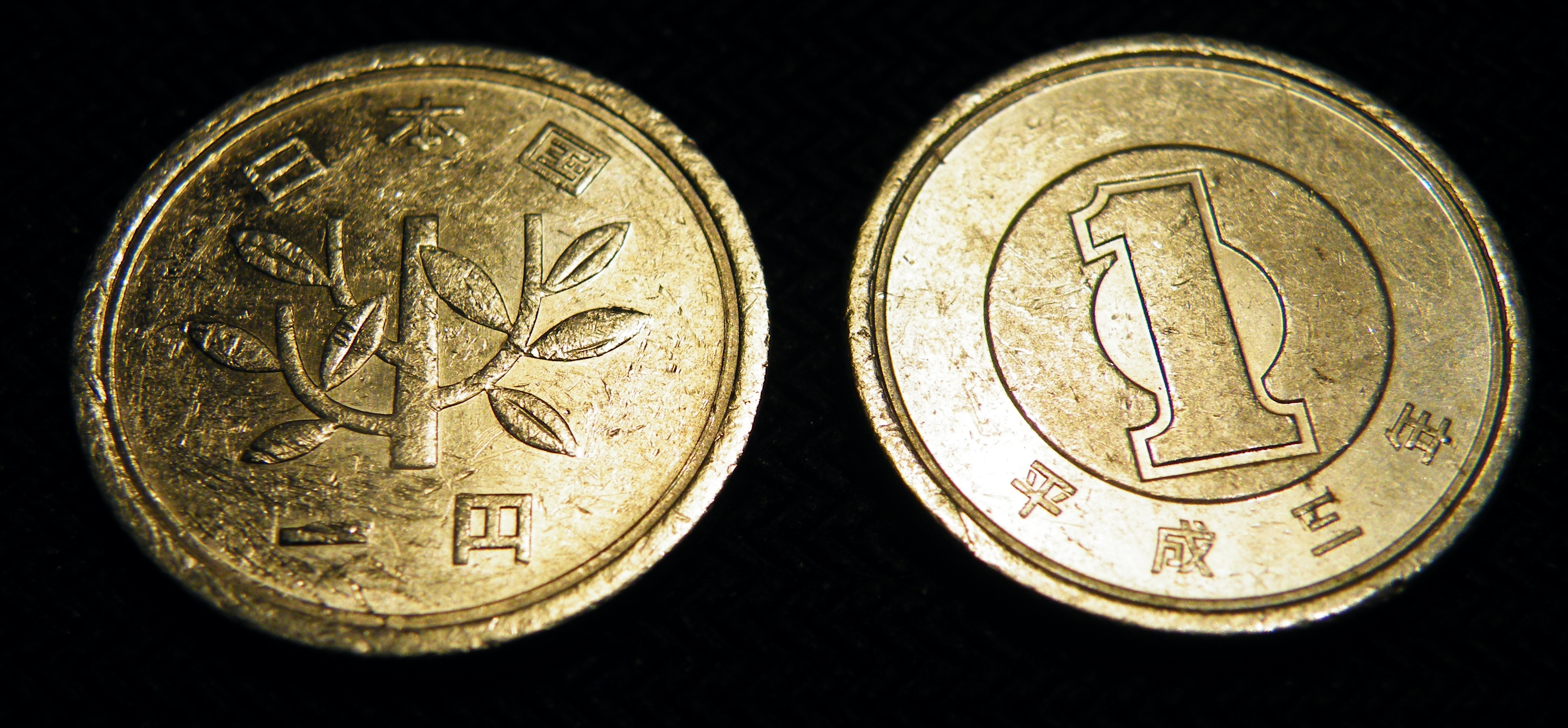 Japanese coins: name, description and cost