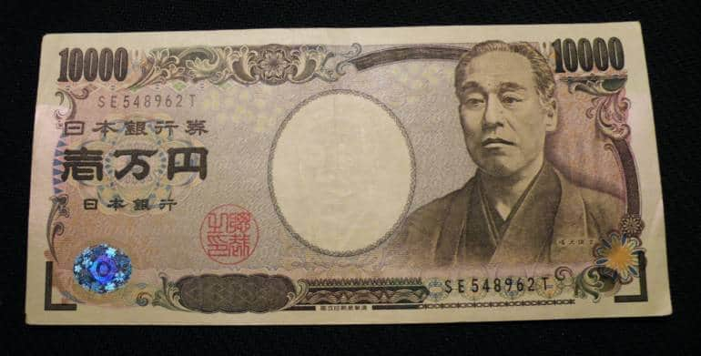 Discovering Yen: A Guide to Japanese Money | Japan Cheapo